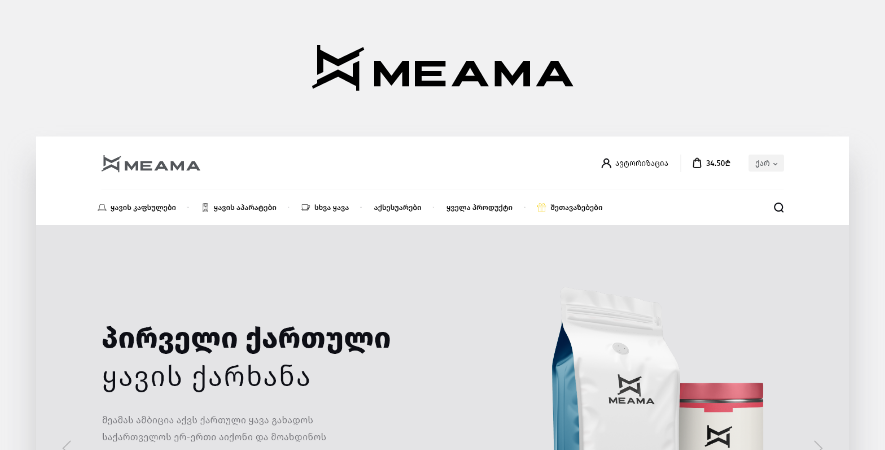 Meama E-commerce